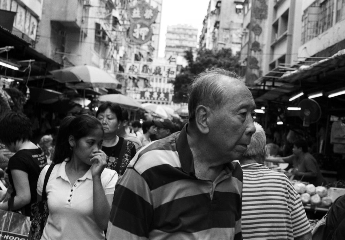 男人街の人々