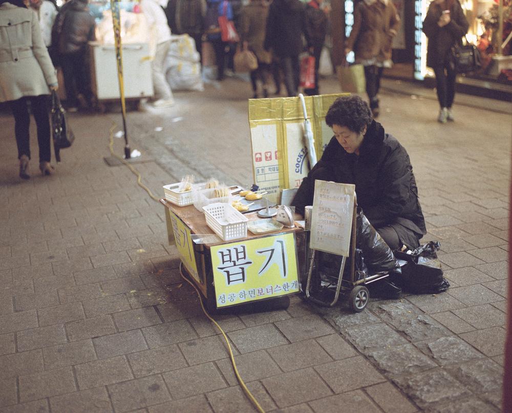 韓国の人々