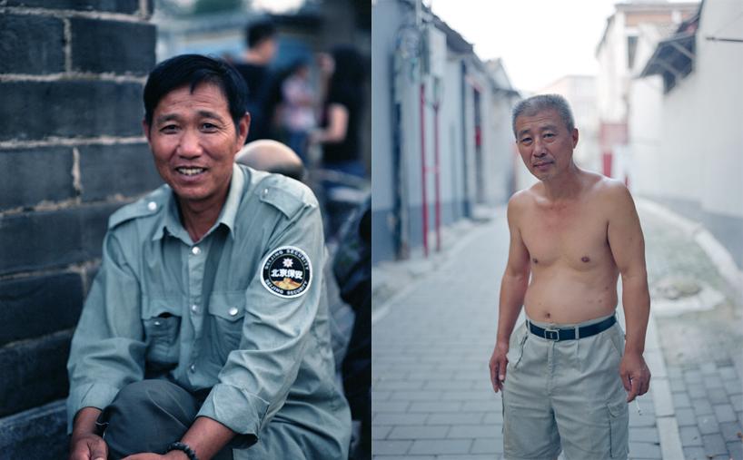 北京の人々